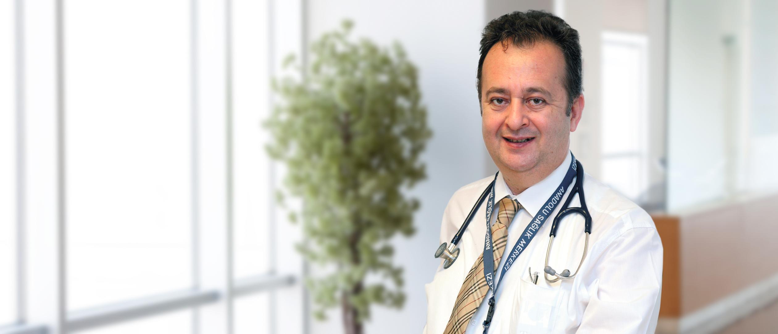 Неврез Койлан — квалифицированная помощь в медицинском центре Anadolu